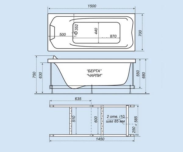 ванна акриловая TRITON ЧАРЛИ 150х70