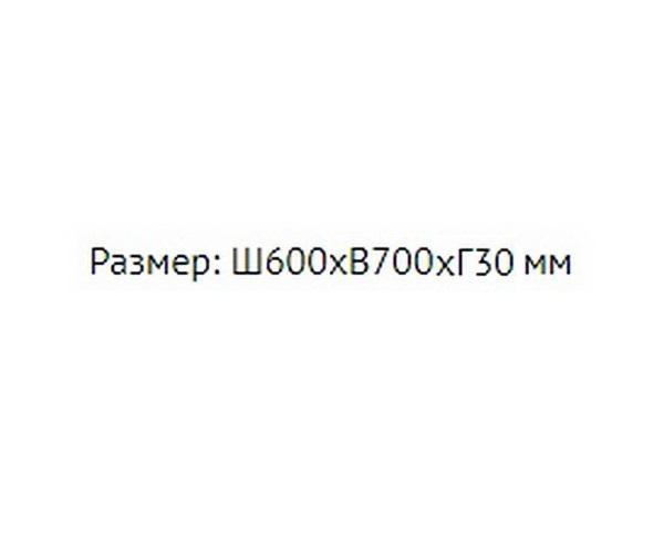 зеркало VELVEX MEDIA 60 с Bluetooth